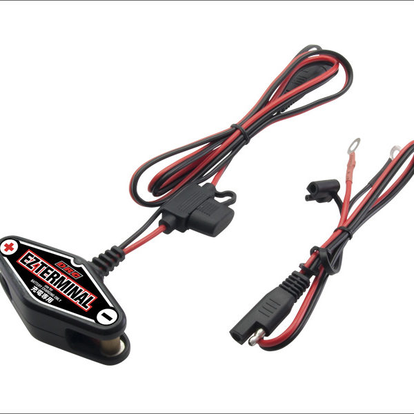 EZ Battery Charging Kit